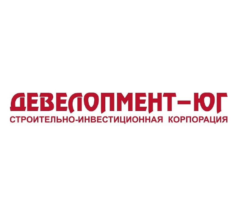 Девелопмент-Юг