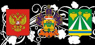 Администрация крымского района