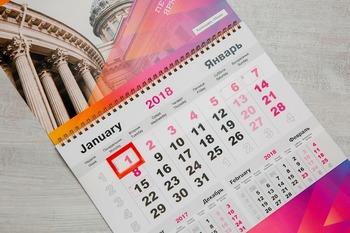 Дизайн открыток и календарей